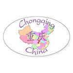 Chongqing China Map Oval Sticker (10 pk)