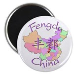 Fengdu China Map Magnet