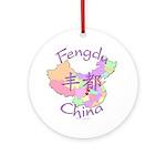 Fengdu China Map Ornament (Round)