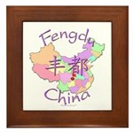 Fengdu China Map Framed Tile