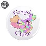 Fengdu China Map 3.5