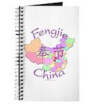 Fengjie China Map Journal