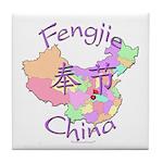 Fengjie China Map Tile Coaster