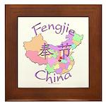 Fengjie China Map Framed Tile