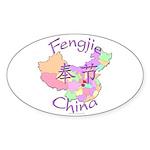 Fengjie China Map Oval Sticker (10 pk)