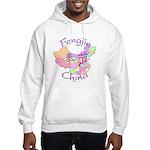 Fengjie China Map Hooded Sweatshirt