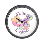 Fuling China Map Wall Clock