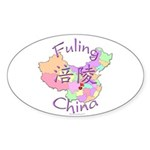 Fuling China Map Oval Sticker (10 pk)
