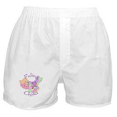 Fuling China Map Boxer Shorts