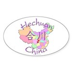 Hechuan China Map Oval Sticker (10 pk)