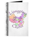 Liangping China Map Journal