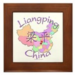 Liangping China Map Framed Tile