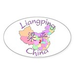 Liangping China Map Oval Sticker