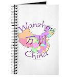 Wanzhou China Map Journal