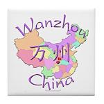 Wanzhou China Map Tile Coaster