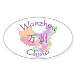 Wanzhou China Map Oval Sticker (10 pk)