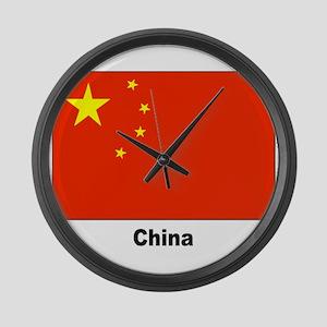 China Chinese Flag Large Wall Clock
