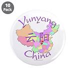 Yunyang China Map 3.5