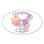 Yunyang China Map Oval Sticker (10 pk)