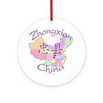 Zhongxian China Map Ornament (Round)