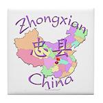 Zhongxian China Map Tile Coaster
