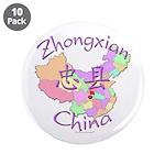 Zhongxian China Map 3.5