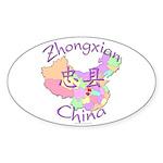 Zhongxian China Map Oval Sticker (10 pk)