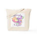 Bengbu China Map Tote Bag