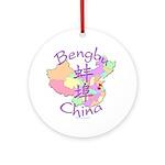 Bengbu China Map Ornament (Round)