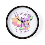Bengbu China Map Wall Clock