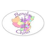 Bengbu China Map Oval Sticker (10 pk)