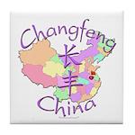 Changfeng China Map Tile Coaster