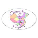 Changfeng China Map Oval Sticker (10 pk)