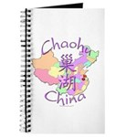 Chaohu China Map Journal
