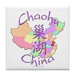 Chaohu China Map Tile Coaster