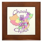 Chaohu China Map Framed Tile