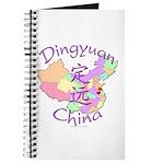 Dingyuan China Map Journal