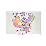 Dingyuan China Map Rectangle Magnet (10 pack)