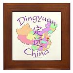 Dingyuan China Map Framed Tile