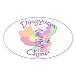 Dingyuan China Map Oval Sticker (10 pk)