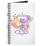 Feidong China Map Journal