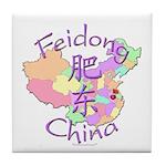 Feidong China Map Tile Coaster