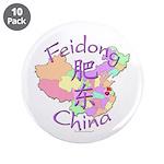 Feidong China Map 3.5
