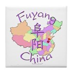 Fuyang China Map Tile Coaster