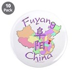 Fuyang China Map 3.5