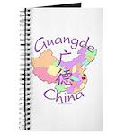 Guangde China Map Journal