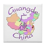 Guangde China Map Tile Coaster