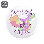 Guangde China Map 3.5