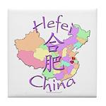 Hefei China Map Tile Coaster
