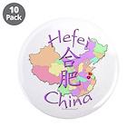 Hefei China Map 3.5